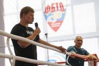 Чемпионат ЦФО по боксу, Фото: 41