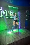 Большие вечеринки в караоке-баре «Великий Гэтсби», Фото: 31