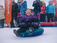 Зимние развлечения в Некрасово, Фото: 87