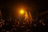 Концерт Гуфа в Туле, Фото: 7