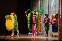 Театр кошек в ГКЗ, Фото: 56