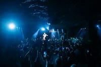 Концерт Гуфа в Туле, Фото: 11