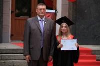 Вручение дипломов магистрам ТулГУ, Фото: 66
