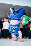 Соревнования по брейкдансу среди детей. 31.01.2015, Фото: 20