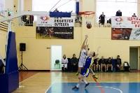 Женский баскетбол, Фото: 8