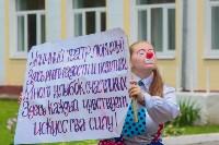 """""""Театральный дворик"""" день второй, Фото: 11"""