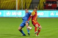 «Арсенал» Тула - «Балтика» Калининград - 1:0, Фото: 83