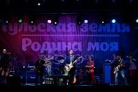 """Концерт группы """"Браво"""" на День города-2015, Фото: 27"""