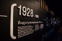 Музей станка , Фото: 12