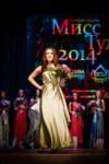 Мисс Тула - 2014, Фото: 251