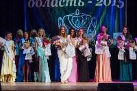 Мисс Тульская область-2015, Фото: 177