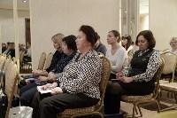 Конференция Минздрава в Туле, Фото: 4