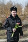 Полиция поздравила тулячек с 8 Марта, Фото: 1