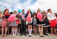 День города в Новомосковске, Фото: 36