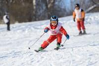 Первый этап чемпионата и первенства Тульской области по горнолыжному спорту, Фото: 8