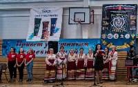 Соревнования по рукопашному бою в Щекино, Фото: 19
