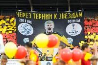 """""""Арсенал"""" - """"Нефтчи"""", Фото: 18"""
