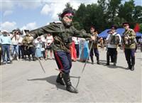 Фестиваль крапивы 2013, Фото: 6