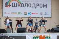 «Школодром-2018». Было круто!, Фото: 721