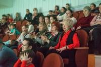 Тульским пенсионеркам на 8 Марта подарили поход в цирк, Фото: 28