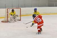 Международный турнир по хоккею Euro Chem Cup 2015, Фото: 104