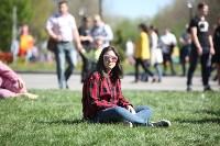 Центральный парк Тулы, Фото: 3
