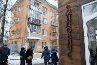 В Туле завершились противоаварийные работы на доме по улице Смидович, Фото: 1