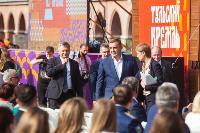 День города-2020 и 500-летие Тульского кремля: как это было? , Фото: 13