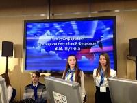 Пресс-конференция Путина. 17.12.2015, Фото: 2