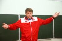 Дмитрий Губерниев в ТулГУ. 20 октября 2014, Фото: 9