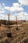 Раскопки на берегу Упы, Фото: 5