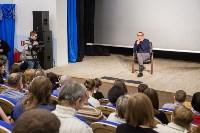Андрей Звягинцев в Ясной Поляне, Фото: 86