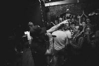 Группа «Кирпичи» отметила в Туле 20-летие, Фото: 25