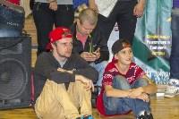 Детский брейк-данс чемпионат YOUNG STAR BATTLE в Туле, Фото: 21