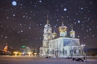Новогодняя столица России, Фото: 68