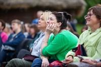 Агриппина Стеклова на фестивале Толстой, Фото: 37