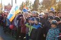 Второй этап эстафеты олимпийского огня: Зареченский район, Фото: 40
