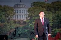 День города в Богородицке-2017, Фото: 26
