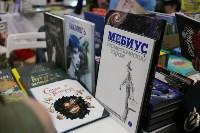 Фестиваль «ЛитераТула»: Как стать писателем, рассказать ребенку о сексе и воспитать с помощью книги?, Фото: 27