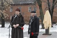 Открытие памятника Василию Жуковскому в Туле, Фото: 8