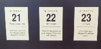 Выставка в галерее Ясная Поляна, Фото: 19