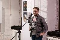 «#Будни» Тулы в объективе Алексея Фокина: В ТИАМ открылась фотовыставка, Фото: 31
