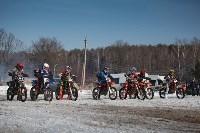 Соревнования по мотокроссу в посёлке Ревякино., Фото: 72
