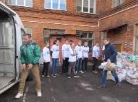 «Всероссийский Эко-марафон Переработка», 24.04.2016, Фото: 4
