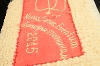Вручение дипломов магистрам ТулГУ, Фото: 293