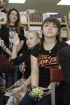 Юрий Вяземский на встрече с читателями, Фото: 22