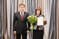 Губернатор поздравил тульских педагогов с Днем учителя, Фото: 22