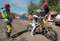 Юные мотоциклисты соревновались в мотокроссе в Новомосковске, Фото: 6