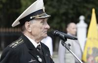 Митинг 160-летия Всеволода Руднева, Фото: 2