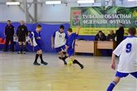 Турнир по мини-футболу среди школ-интернатов. 30 января 2014, Фото: 8